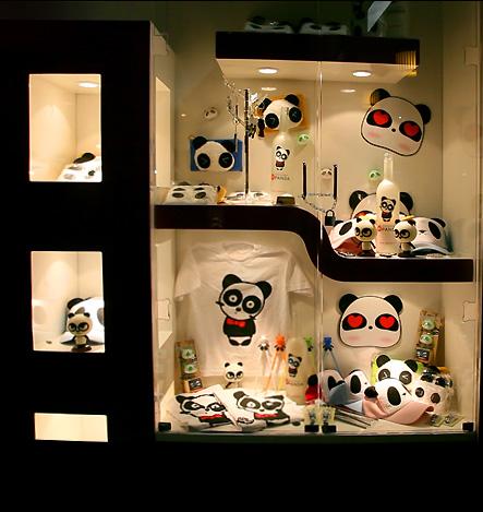 O Panda Restaurant Ô PANDA : LA CART...